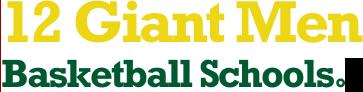 12 Giant Men Basketball Schools